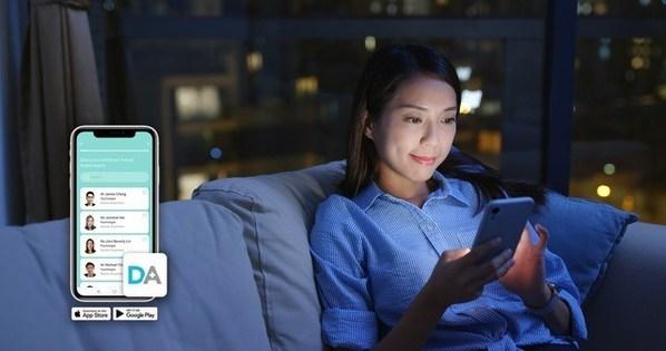 Doctor Anywhere ra mắt dịch vụ tư vấn sức khoẻ tâm lý trực tuyến