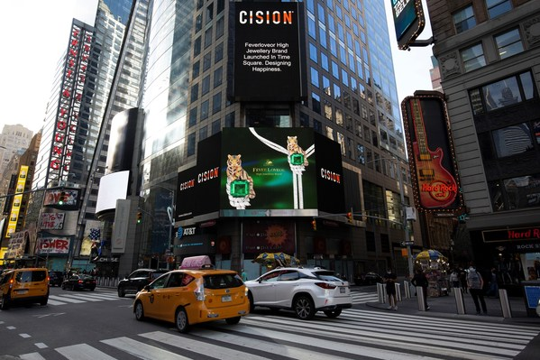 FEVERLOVEOR高级珠宝定制登陆纽约时代广场
