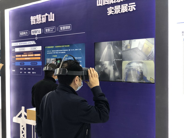 Visitors experience at the conference and feel the latest achievements in the development of intelligent manufacturing in the future.