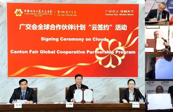 China Foreign Trade Centre Signs Cooperation Agreements with Trading Partners at the 128th Canton Fair