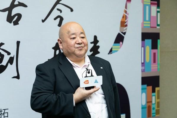 万代南梦宫(中国)投资有限公司董事长兼总经理 冷泉弘隆先生致辞
