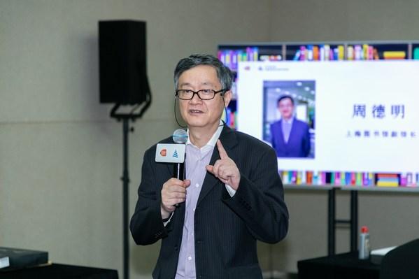 """万代南梦宫(中国)联合上海图书馆举办""""融汇古今,乐创未来----非遗技艺体验课""""系列公益活动"""
