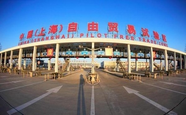 Shanghai Free Trade Zone makes impressive progress over 7 years