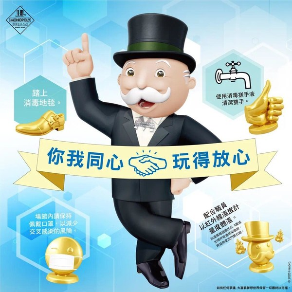 "Mr. MONOPOLY welcomes players from all over the world to visit MONOPOLY DREAMS(TM) HONG KONG with the ""Highest Standard"""