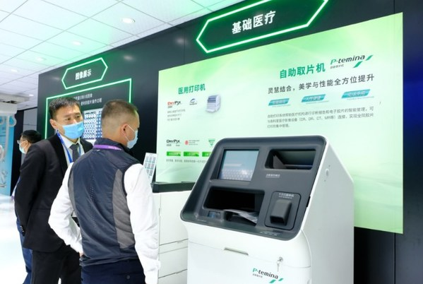 2020 CMEF现场,富士胶片旗下智能的P-temina自助打印系统及医用胶片亮相