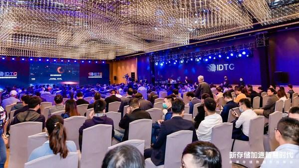 IDTC2020大会现场