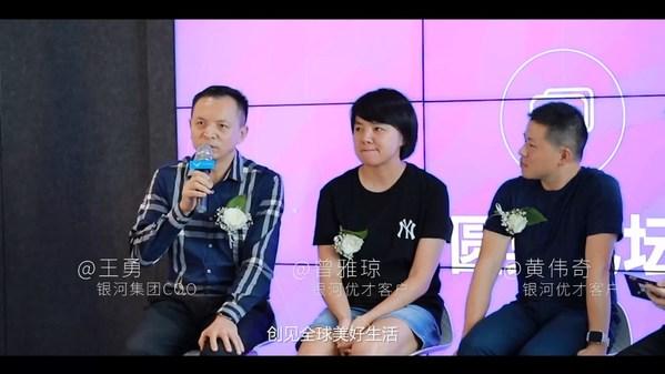 右:智能环保业企业家-黄伟奇;中:前国家羽毛球队成员-曾雅琼;左:银河集团COO-王勇