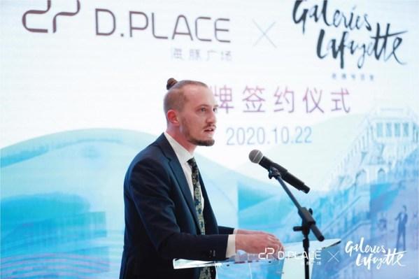 宏立城商业集团副总裁Thomas Thompson发言,表达非常期待能与老佛爷百货达成合作