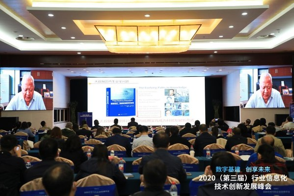 中国工程院院士邬江兴发表《以新基建安全痛点与拟态防御》的主旨报告