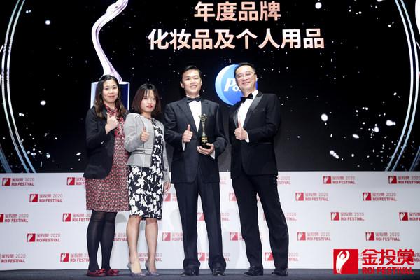 """宝洁连续第六年荣获金投赏国际创意节""""年度品牌""""大奖"""