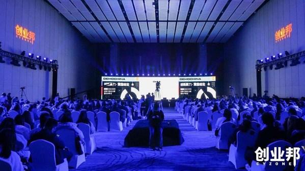 2020 DEMO CHINA创新中国总决赛闭幕,DataMesh 斩获DEMO GOD