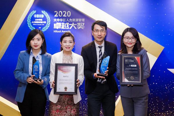 万豪国际集团凭借卓越人力资源管理成就获颁两项行业领先大奖
