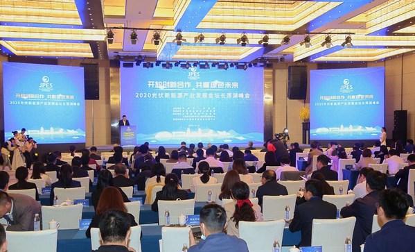 Jintan Photovoltaic New Energy Development Summit kicks off in Changzhou, a city in east China's Jiangsu Province, Oct. 22.