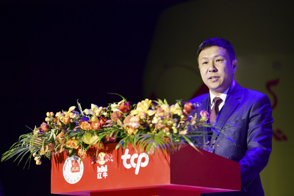 Mr. Cai Yong, Vice Chairman of the CAA, delivering a speech