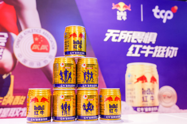 """Red Bull commemorative special edition """"Gold Story Can"""""""