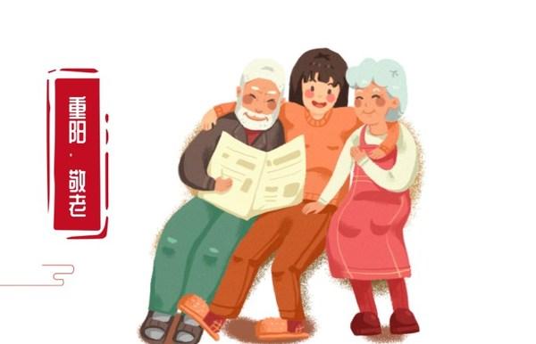 九九重阳 久久关爱 美年大健康持续发力老年慢病管理