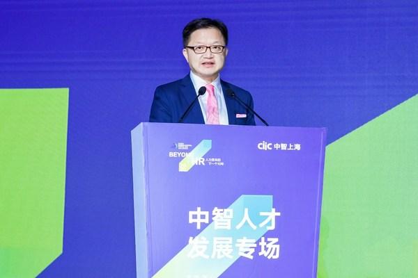 上海市外企青年人才协会副会长郑永强先生精彩致辞