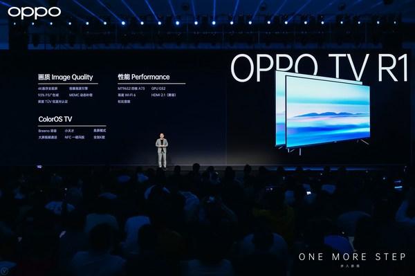 OPPO智慧屏携TUV莱茵低蓝光认证进军智能电视领域