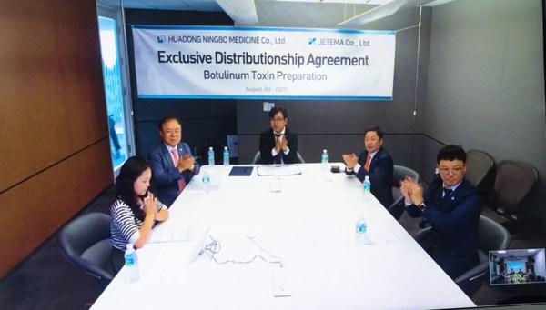 华东医药与韩国Jetema公司签署肉毒素中国独家代理协议