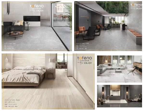 众多优秀瓷砖品牌亮相SURFACES China 2020