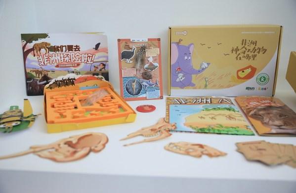 新东方KIDS+出品的教育盒子亮相中国教育装备展示会