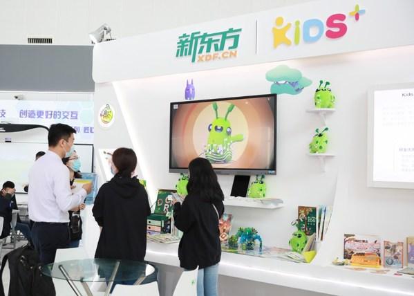 新东方深化幼儿教育战略布局,KIDS+首次公开亮相