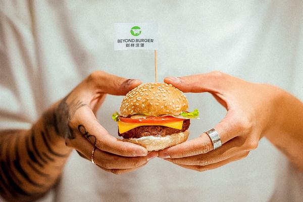 """别样肉客发起""""1,000,000+种朋克养生,别样健康,照样美味""""行动"""