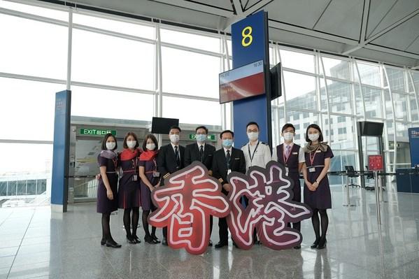 """香港航空""""飞悦香港""""活动 机组"""