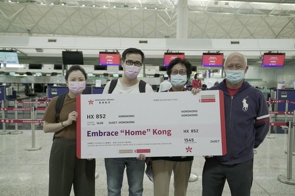 """香港航空""""飞悦香港""""活动值机处"""