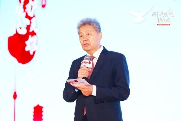 中国初级卫生保健基金会曹锡荣理事长致辞