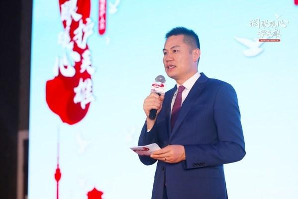 强生眼力健中国区总经理王利平致辞