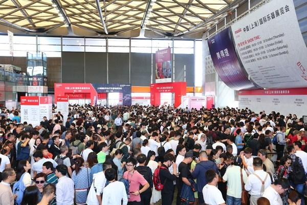 激昂旋律开启燃情十月 中国(上海)国际乐器展览会即将开幕