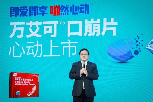 中国性学会会长、北京大学第三医院男科及人类精子库主任姜辉教授致辞