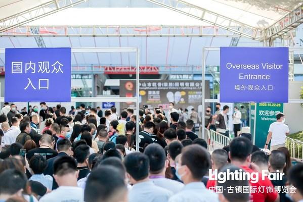 Grand Opening of the 25th China (Guzhen) International Lighting Fair