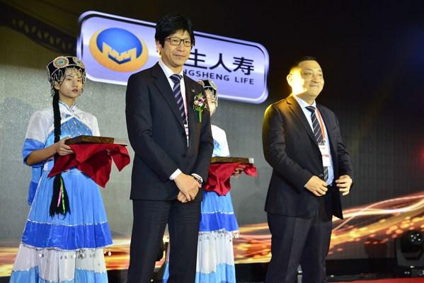 """长生寿鑫宝荣膺""""最具市场潜力保险产品""""奖"""