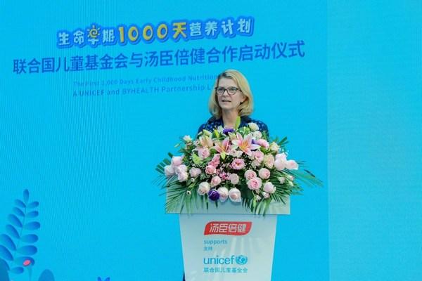 联合国儿童基金会驻华代表芮心月(Cynthia McCaffrey)