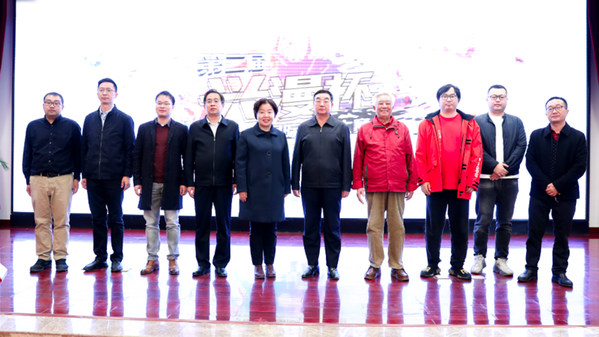 Group photo of leaders, with the Head of Daxing District and Executive Vice President of the Animation Education Professional Committee under China Life Science Association in the middle