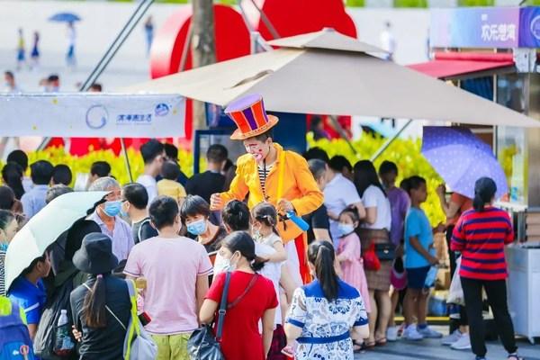 华侨城文化旅游节
