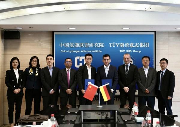 TUV南德携手中国氢能联盟研究院共同推动产业高质量发展