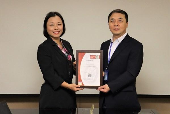 必维集团为上海图书馆颁发卓越预防标签