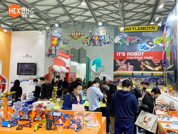 赫宝玩具新锐,全新废宝机器人系列盲盒等新品亮相CTE中国玩具展