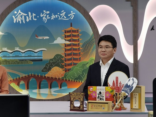 Xinhua Silk Road: เขตหยูเป่ย นครฉงชิ่ง ไลฟ์สดโปรโมตการท่องเที่ยวเชิงวัฒนธรรมสุดคึกคัก