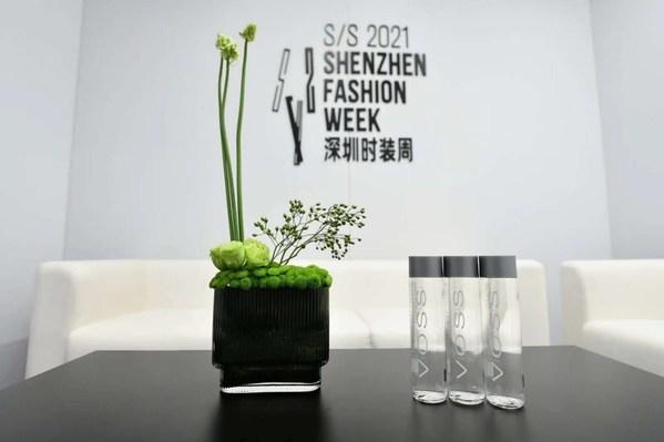 VOSS和深圳时装周联袂献映,以时尚之名启新美好生活