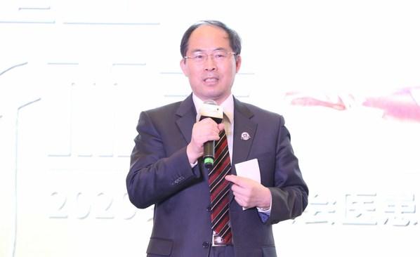 2020银屑病大会医患人文论坛顺利召开