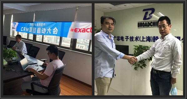 Exact CRM协助广芯电子全面提高客户关系管理,实现销售信息化