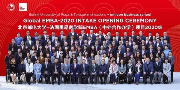 北京邮电大学-法国里昂商学院EMBA项目2020级开学典礼隆重举行