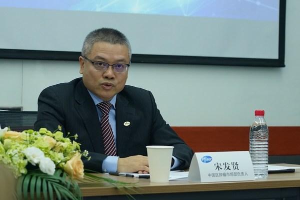 宋发贤 辉瑞生物制药集团中国区肿瘤市场部负责人
