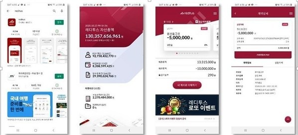 "Reditus, Korean ""untact"" e-finance transaction platform, launched a mobile App to contact anywhere."