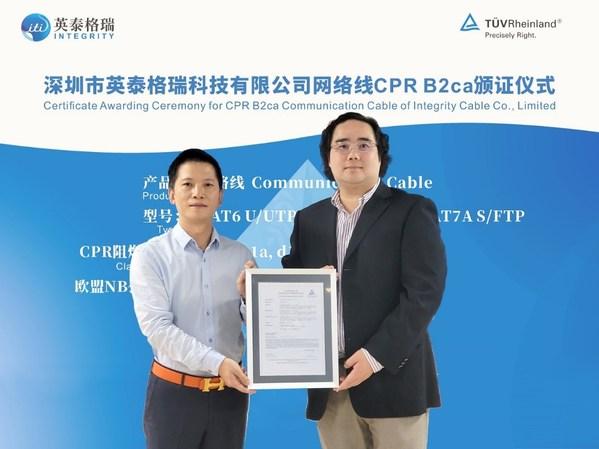 英泰格瑞网络线获TUV莱茵颁发CE-CPR B2ca等级证书