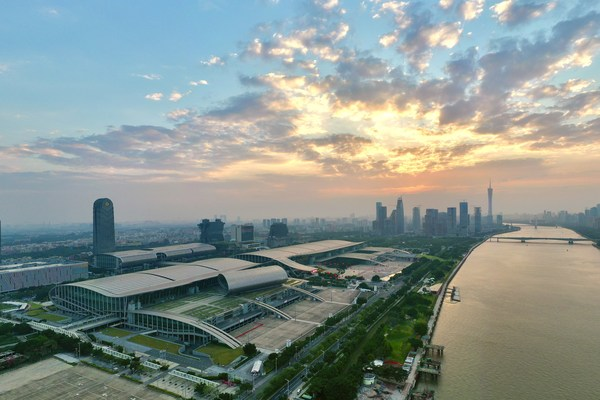 128th Canton Fair Concludes, Empowering International Trade Recovery